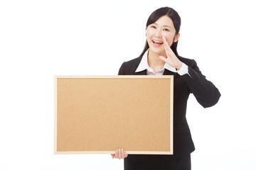 メッセージボードを持って応援するビジネスウーマン