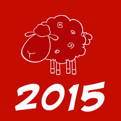 Happy New Year Of The Sheep 2015 Design Card
