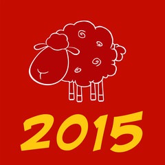 Happy New Year Of The Sheep 2015 Design Card With Yellow Numbers