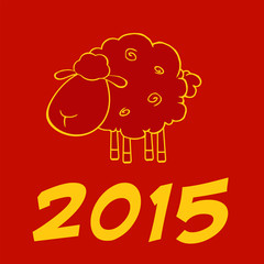 Happy New Year Of The Sheep 2015 Design Card In Red And Yellow