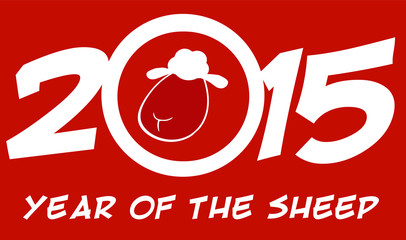 Year Of Sheep 2015 Numbers Design Card With Head Sheep And Text