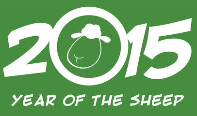 Year Of Sheep 2015 Numbers Green Design Card With Head Sheep