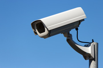 Outdoor surveillance cam  with copy space