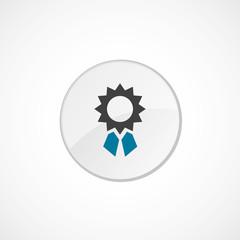 achievement icon 2 colored .