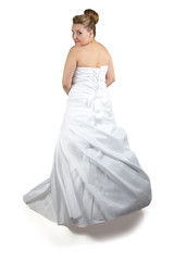 Photo of bride looking from the back