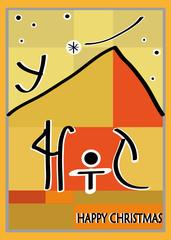 natività stilizzata su fondo a quadri colorati