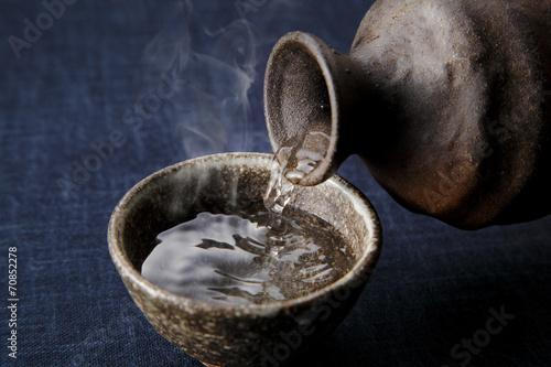 Poster 日本酒 熱燗 Japanese hot sake