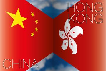 china vs hong kong