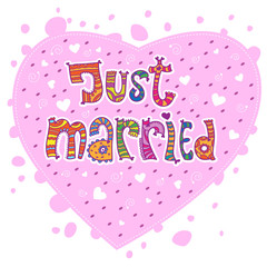 Just married text on a pink background