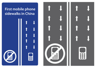 first mobile phone sidewalks in China