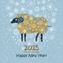 Funny card with a sheep. 2015 Happy New Year!