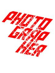 Photographer Text Cool Logo