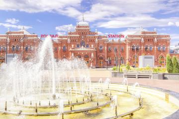 Train station Kazan