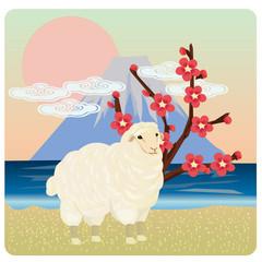 未年 富士山と梅とひつじ
