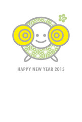 New year's card 2015 sheep Asanoha