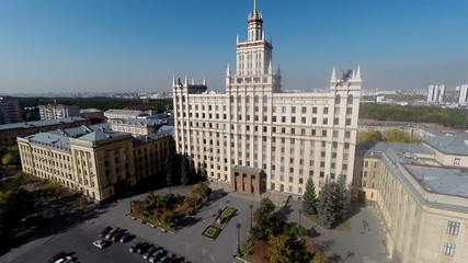 University building. Aerial shot.    Russia