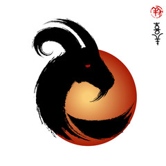 Vector head of goat Year of the goat, Seal and Chinese meaning i