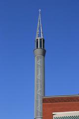 Utrecht Moschee