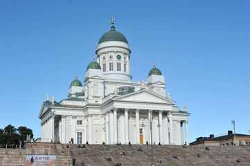 Helsinki, Finland, 28 September: urban life around the Cathedral