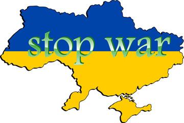 Ukraina stop war
