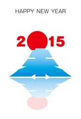 年賀状 富士山 未 2015
