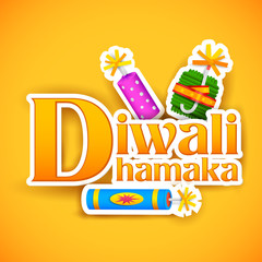Diwali Offer for promotion and advertisment