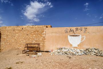 Cafe Túnez