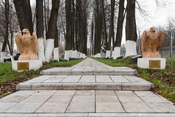Memorial Park at the station Ashukinskaya