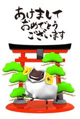 Smile White Sheep, Symbolic Entrance, Greeting