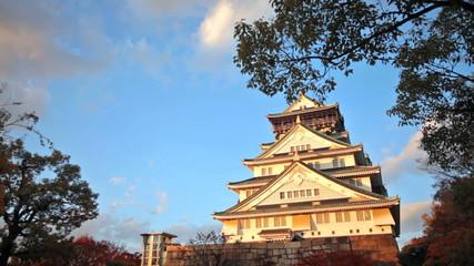 Osaka Castle in Osaka
