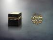 Islamic concept of adha greeting & kaaba - 70978899
