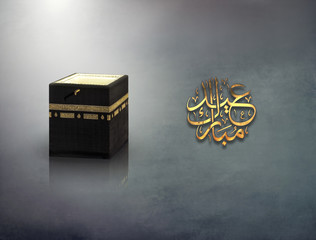 Islamic concept of adha greeting & kaaba