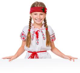 little girl in the Ukrainian costume