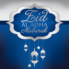 Eid Al Adha hanging lantern and stars card in vector format.