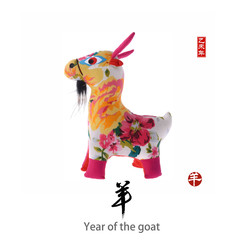 "chinese goat toy on white background, word for ""goat"", 2015 is y"