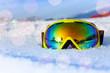 Zdjęcia na płótnie, fototapety, obrazy : View of yellow ski mask on white icy snow