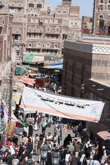 Market in Old Town Sanaa, Yemen, CIRCA Feb. 2011
