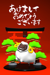 Smile White Sheep, Symbolic Entrance, Greeting On Red