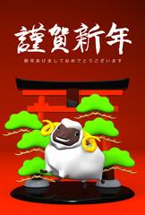 Smile White Sheep, Symbolic Entrance, Greeting On Red