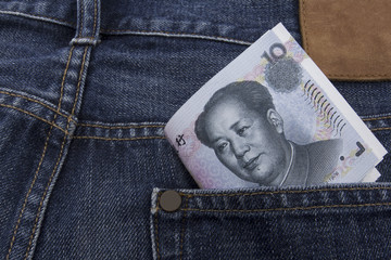 Chinese money (RMB) 10 RMB note