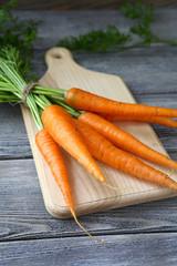 juicy carrot on the board