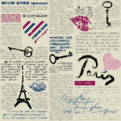 "Newspaper ""Paris"""