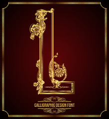 Calligraphic Design Font with Typographic Floral Elements. L