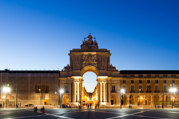 The Praca do Comercio (English: Commerce Square) in Lisbon