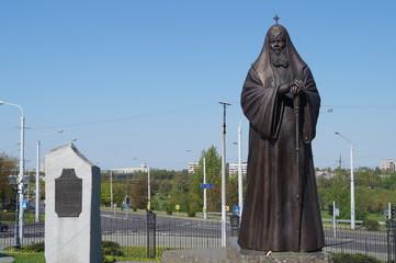 Памятник патриарху Московскому Алексию 2. Минск