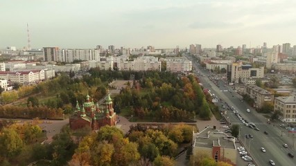 Orthodox Church. Aerial shot.