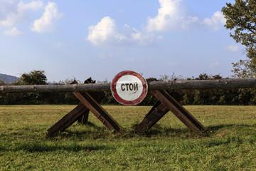 Zonengrenze der russisch besetztwen Zone SBZ