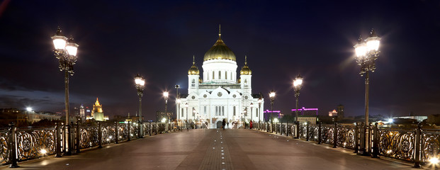 Christ the Savior Cathedral and Patriarshy Bridge, Moscow