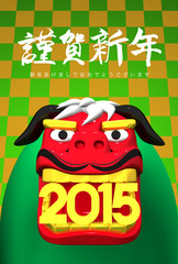 2015 Lion Dance, Greeting On Green Pattern