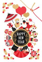 2015年未年完成年賀状テンプレート「和風羊のカップルと縁起物HAPPYNEWYEAR」おめでたい配色